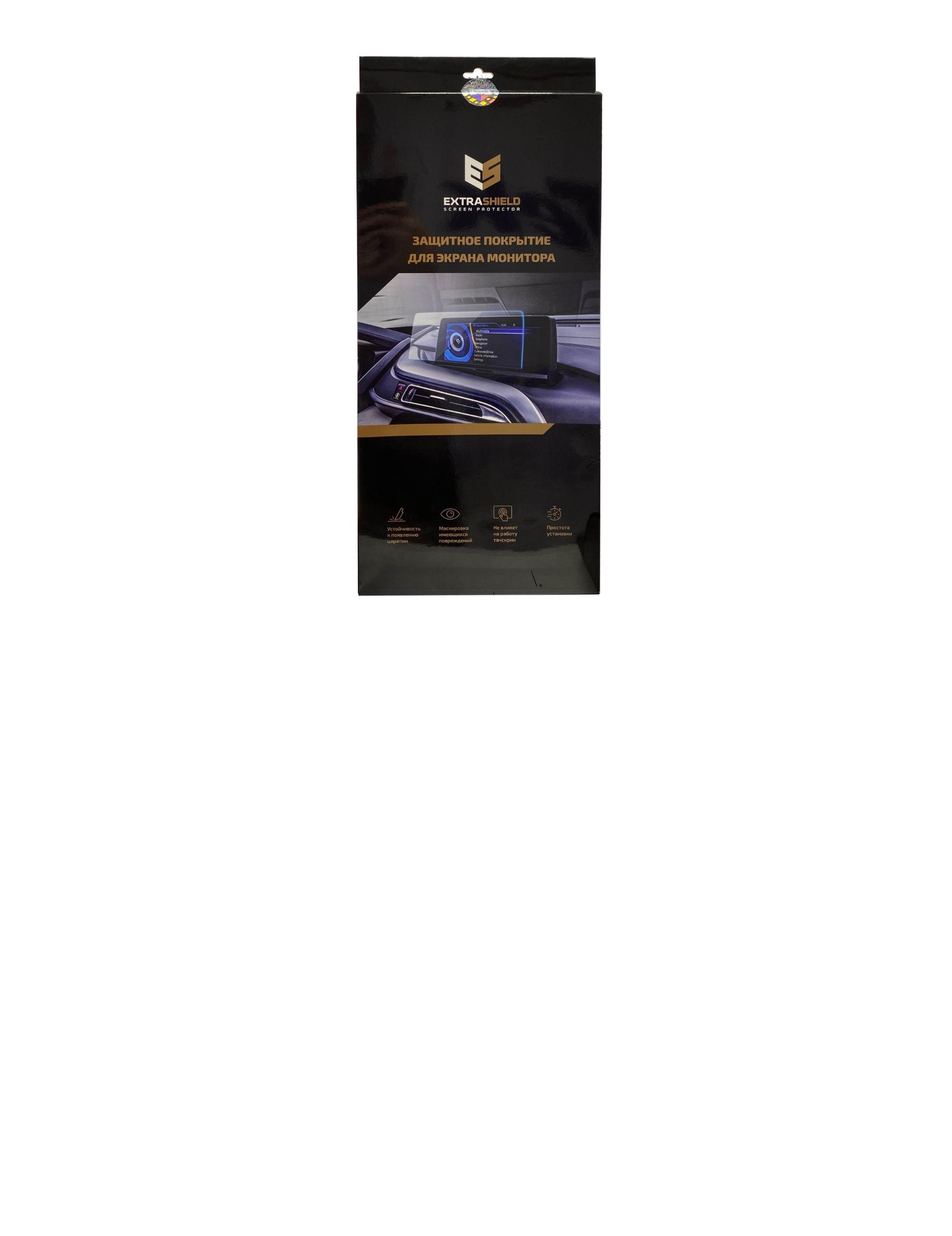 Mercedes-Benz C-class (W205) дорейсталинг 2014 - 2018 мультимедиа 7 Защитное стекло Глянец