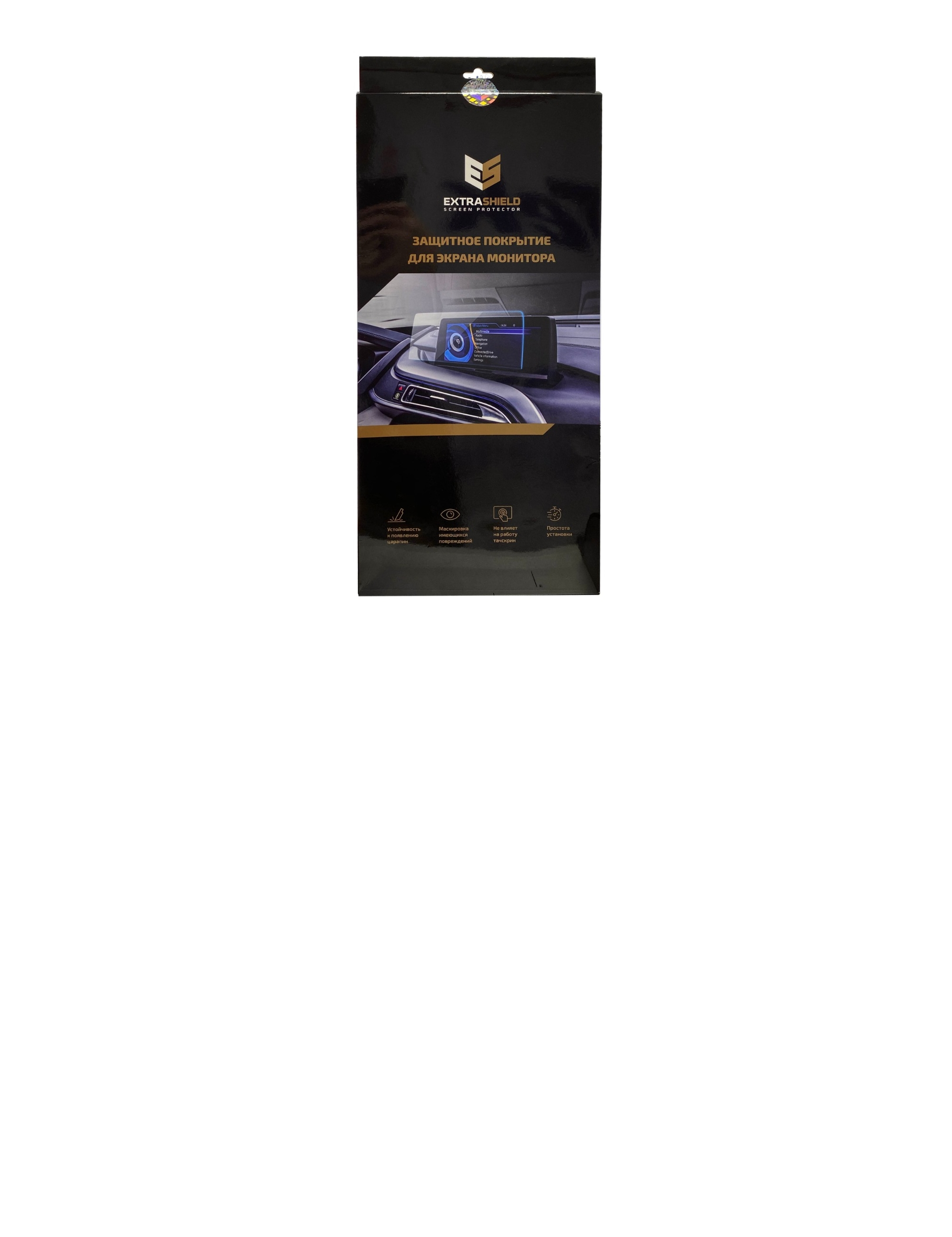 Toyota Corolla 2019 - н.в. мультимедиа 8 Защитное стекло Глянец