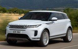 Range Rover Evoque  - Изготовление лекала (выкройка) для авто. Продажа лекал (выкройки) в электроном виде на авто. Нарезка лекал на антигравийной пленке (выкройка) на авто