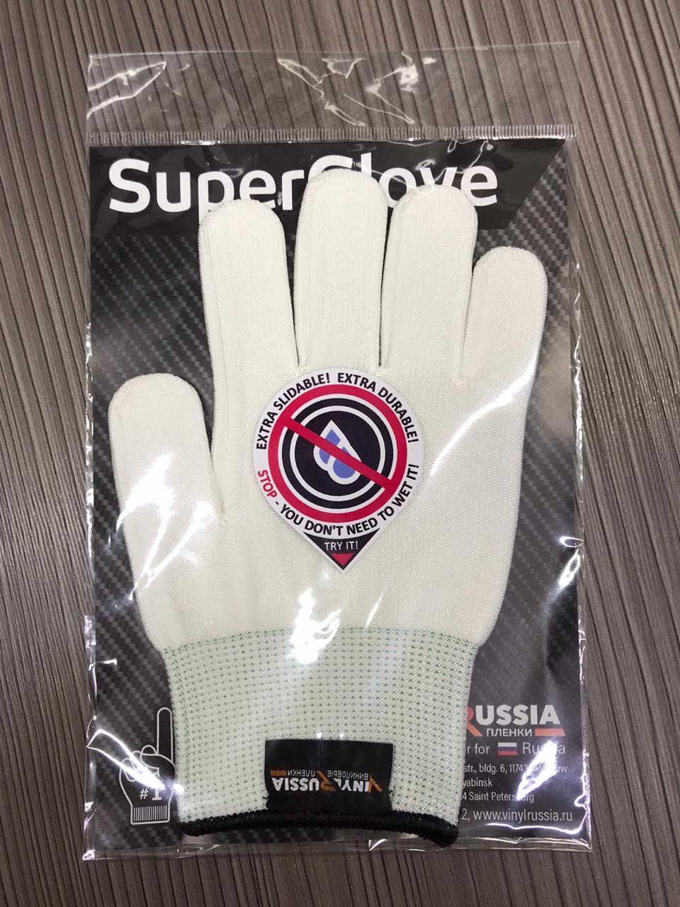 Перчатки Super Glove Белая XL