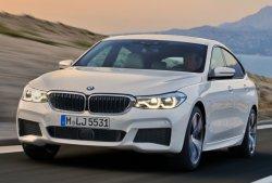 BMW 640i xDrive Gran Turismo M Sport 2017 - Изготовление лекала (выкройка) на авто