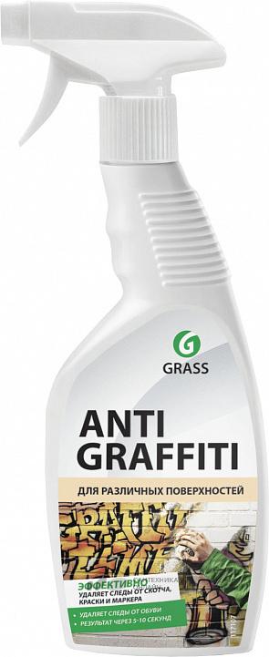Промышленный очиститель Grass Antigraffiti для удаления пятен, 600 мл