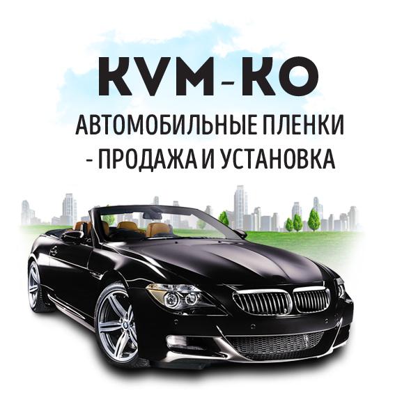 Основные виды ремонта лобового стекла автомобиля