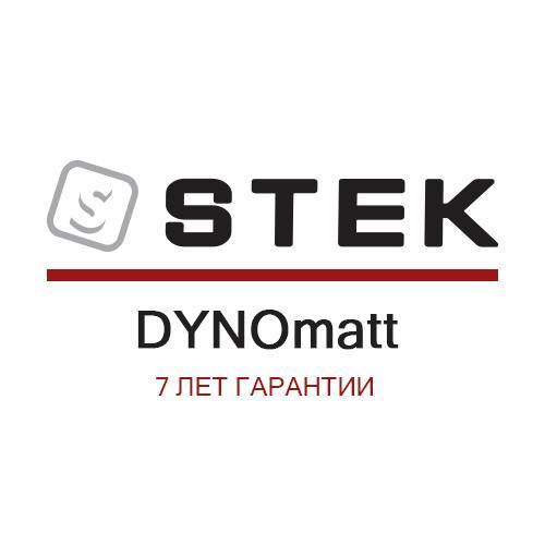 Антигравийная пленка STEK (Стек) DYNOmatt ширина 1.52