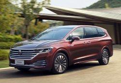 Volkswagen Viloran (2020) - Изготовление лекала для салона и кузова авто. Продажа лекал (выкройки) в электроном виде на авто. Нарезка лекал на антигравийной пленке (выкройка) на авто.